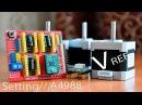 Настройка драйверов шаговых двигателей A4988 – Деление шага - ЧПУ станок (Часть 6)