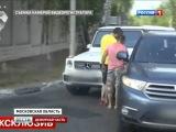 Хоккеист Александр Овечкин попал в ДТП