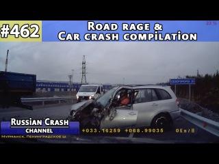 Новая подборка Аварий и ДТП Октябрь 2016 462 Road Rage Car crash compilation October 2016 группа: vk.com/avtooko сайт:
