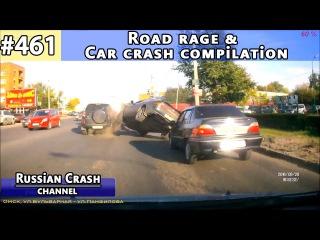 Новая подборка Аварий и ДТП Октябрь 2016 461 Road Rage Car crash compilation October 2016 группа: vk.com/avtooko сайт: