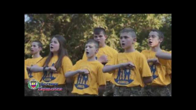 Украинских детей в летнем лагере Азовец учат нацизму