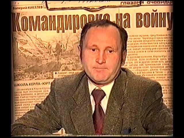 Война в Чечне ноябрь 1999-го, Терский хребет, концерты для солдат