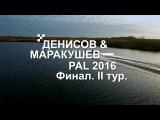 Выступление П. Денисова и О. Маракушева. PAL 2016. Финал. II тур - PAL Action Movies