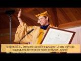 Фантастическое выступление Джима Керри перед выпускниками