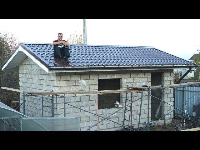 Двухскатная крыша. Как сделать легко и просто lde[crfnyfz rhsif. rfr cltkfnm kturj b ghjcnj