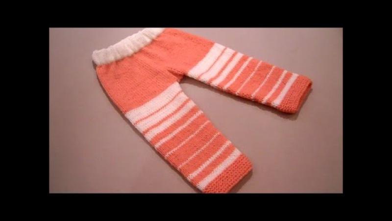 Детские штанишки.Размер 1-1,5 года.Часть №1