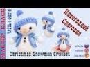 Новогодний Снеговик игрушка (амигуруми) Урок 31. Часть 4 Мастер класс. | Christmas Snowman a