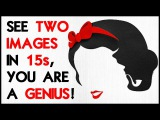 12 ILLUSIONS TO TEST YOUR BRAIN