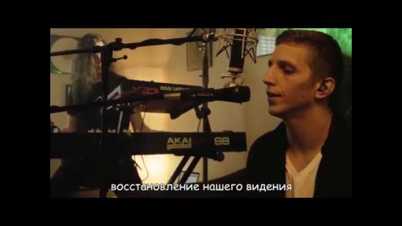 The Contortionist - Language (Rediscovered) (RUS) Русский перевод