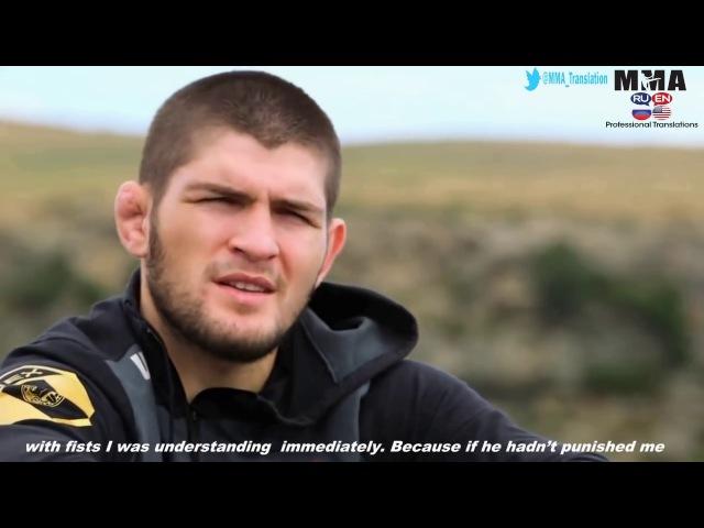 Undefeated Khabib Nurmagomedov. Documentary 2016. 1 contender in the UFC LW division.(english version)./ Непобежденный Хабиб Нурмагомедов.Документальный фильм 2016. 1 претендент в легком дивизионе UFC.(на английском).