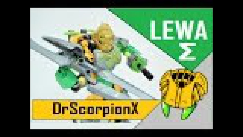 Bioformer Reviews: Lewa Sigma (Lewa / Protector of Jungle)