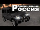 АЛЕКС И БРЕЙН ДАРЯТ ГЕЛИКИ ПОДПИСЧИКАМ! CRMP 11