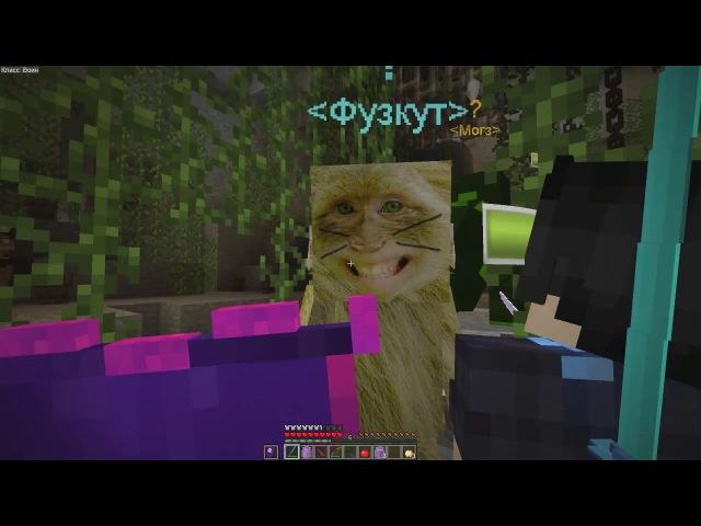 Minecraft. Прохождение карт: SUMMERTOWN: Elysium. Глава 4: Вопреки законам логики