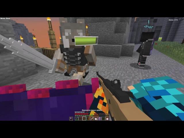 Minecraft. Прохождение карт: SUMMERTOWN: Elysium. Глава 3