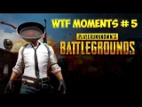 PLAYERUNKNOWN'S BATTLEGROUNDS | WTF moments #5