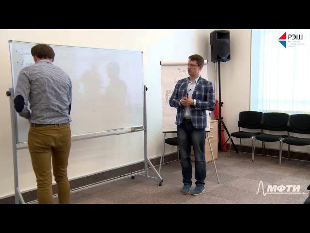 Case Interview Workshop.кейс-интервью
