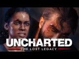 ФИНАЛ, КОТОРЫЙ ВЫНОСИТ МОЗГ! - Uncharted: The Lost Legacy #7
