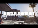 L.S. Mercenary Story - Episode #2