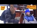 18 - MONSTARZ - Призвание (посвящается Сергею Ашихмину) (audio clip)