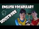 Housework - english vocabulary