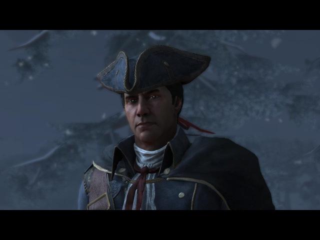 Assassin's Creed - Хэйтем Кенуэй