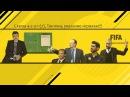FIFA 17 Обзор схемы 4-2-3-12