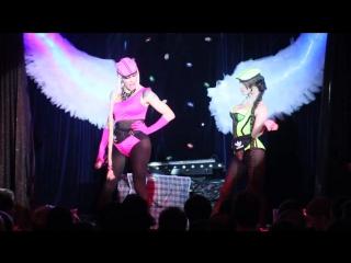 Блонди Бонд и Рокси Харт - Авокадо