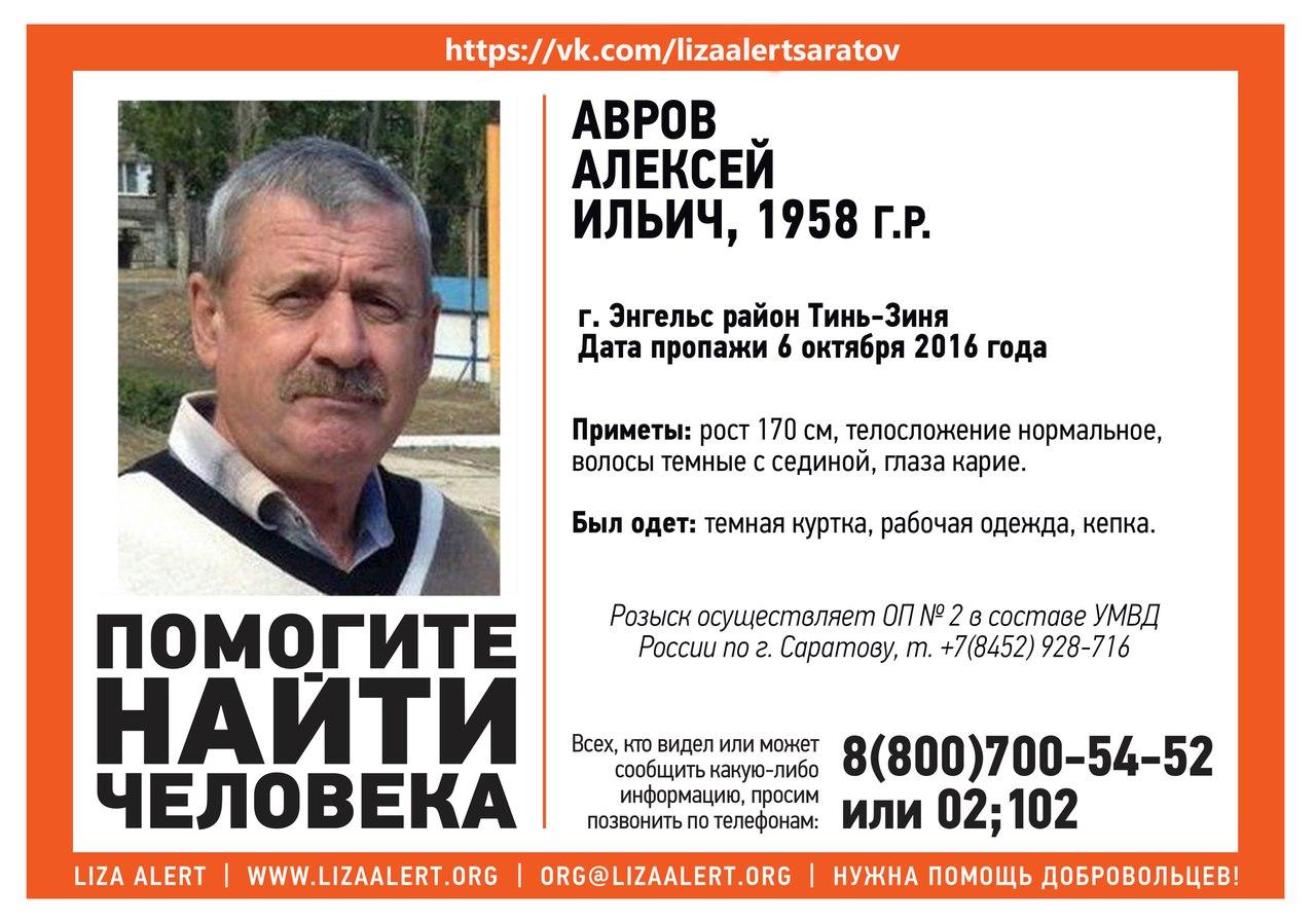 https://pp.vk.me/c638325/v638325037/41b9/CKGRtKMAq9Y.jpg