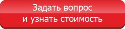 Консультации по банковскому делу от специалистов ПрофБанкингhttp://ww