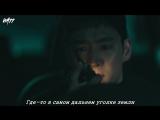 Kim Yoon Ah - The Path tvN Signal OST (рус.саб)