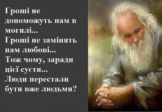 Всемирный банк предлагает Украине монетизировать субсидии для потребителей в течение двух-трех лет - Цензор.НЕТ 1956