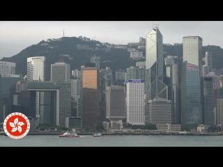 Hong Kong pearl of China