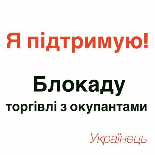 """В """"Укрзализныце"""" заявляют об убытках от блокады Донбасса в сумме 53,5 млн грн - Цензор.НЕТ 8390"""
