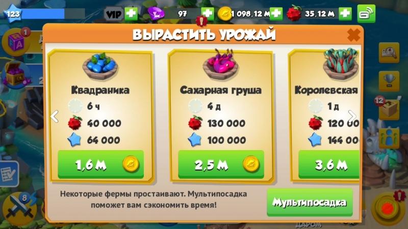 Вернулся в игру после месяц простоя и переноса прогресса)