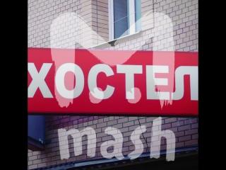 Отели и хостелы в Москве подверглись глобальной проверке