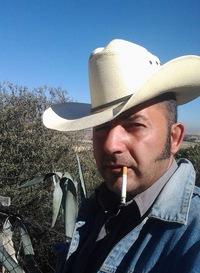 Antonio Fernandez Diaz