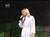 Ваша музыка - Натали (2001)