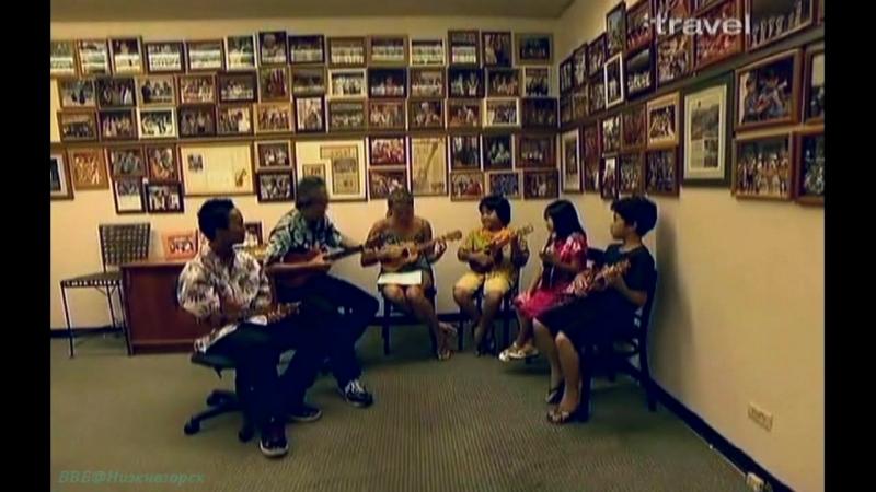 «Голубой континент (5). Рапануи и Гавайи» (Познавательный, путешествие, 2010)