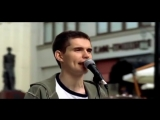 Noize Mc - Лето в столице