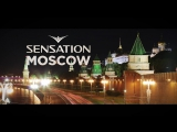 Promo Sensation Wicked Wonderland - Moscow