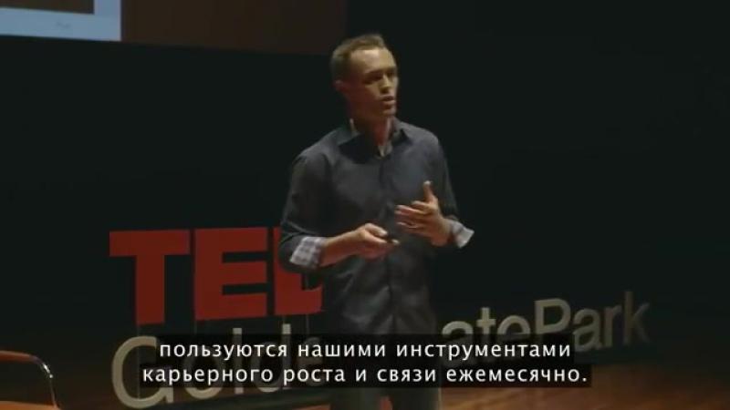 Скотт Динсмор - Как найти работу по душе
