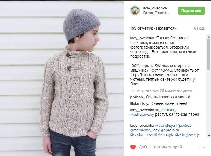 Связать свитер GAP из 100% шерсти. Инстаграм lady_ovechka