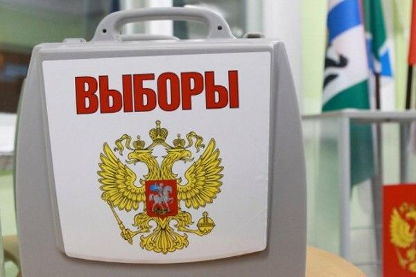 Депутатов в Советы трех сельских и одного городского поселений выбирают в Урупском районе