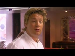 Кухня Джейми Оливера. Австралия (2 серия)