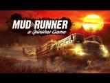 Трейлер новой версии игры SpinTires: Mudrunner!