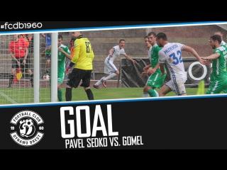 GOAL | PAVEL SEDKO VS. GOMEL