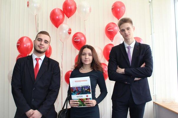 Дорогие друзья, 19 марта 2017 года в бизнес-школе SWISSAM прошёл День
