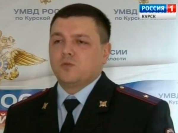 Зачто вКурске задержали полицейского сбольшими звездами напогонах?