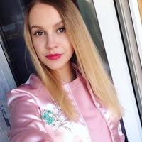 Яна Логинова