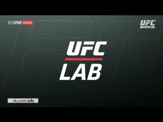 UFC LAB Episode 1 Demian Maia [RUS]